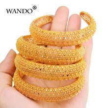 WANDO Newest 4pcs/lot Ethiopian Jewelry Gold Color Bangles Dubai Gold Bangles For African Bangles&Bracelets for Women Gifts b141(China)