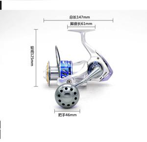Image 3 - WOEN MF5500 All metal Seawater prevention Spinning wheel 13BB Slow shake Sea fishing wheel Speed ratio: 4.6:1 Brake force 20KG