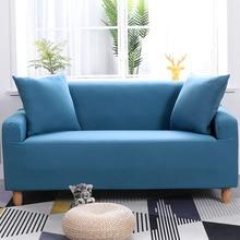 Чехол для дивана чистый цвет эластичный чехол нескользящий Loveseat высокая эластичная Подушка Чехол для дивана защита от пыли Чехол для дивана