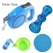 Automatic Retractable Dog Leash Toy Set Nylon Durable Leads For Dogs Molar Stick Flying Disk Silicone Bowl Capsule 5 In 1