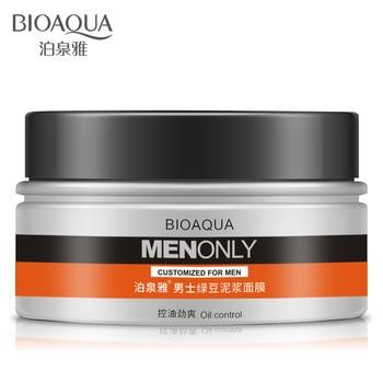BIOAQUA Men Oil-control Skin Care cream set face care Deep Hydrating Moisturizing Whitening Anti Wrinkle Anti-Aging Cream