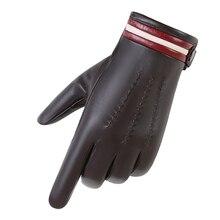 Genuine Leather Gloves Man sheepskin add velvet warm gloves touch screen winter telefingers men MLZ114
