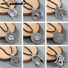 Cxwind Retro Norway Viking Axe Necklaces Thunder shield of Perun Slavic Axes Charm Pendant Amulet men Necklace Norse Jewelry