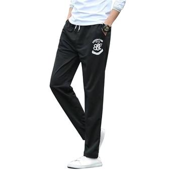 Pantalon Homme Survêtement 1