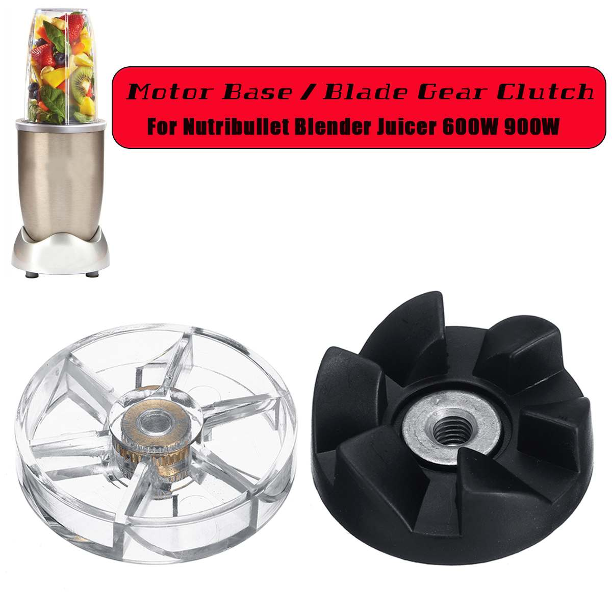1pc Black/Transparent Motor Base/Blade Gear Clutch Juicer Replacement Part For Juicer 600W/900W