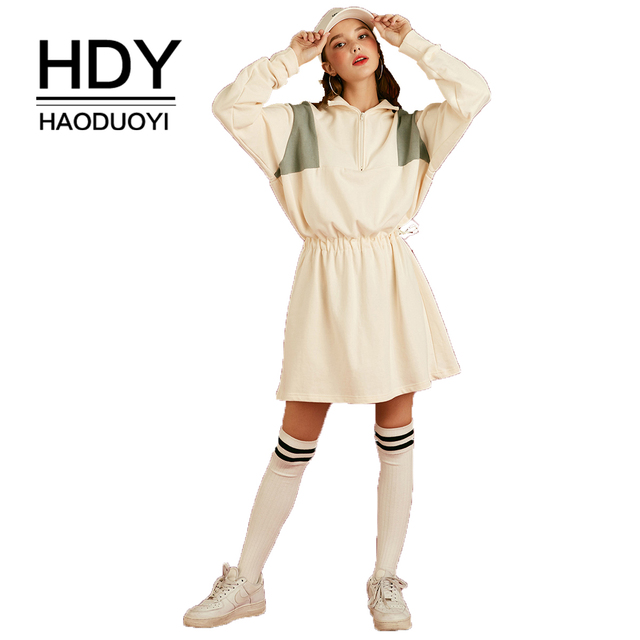 HDY haoduoyi Simple Casual Sports Style Half-Open Zipper Contrast Color Stitching Waist Drawstring Dress Sweet and Youthful