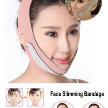 Face Lift Tools Thin Face Mask Slimming Facial Thin Masseter
