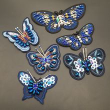 Handmade beaded 3D  embroidery cloth stickers clothing shoes and hats diy decorative accessories