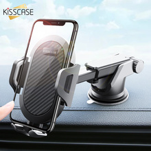 KISSCASE 360 Rotation Windshield Gravity Sucker Car Phone Holder For iPhone XS MAX In Mobile Support Voiture Stand