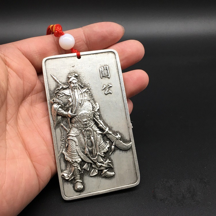 Collectable Chinese Brass Carved Guan Gong Guan Yu Sabre  Exquisite Small Pendant  Statue