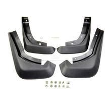 4 шт Премиум Авто Передние и задние сверхмощные формованные