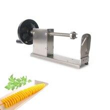 Торнадо резак для картофеля спиральный резак для картофеля многофункциональный Нержавеющая сталь овощной картофель морковь витой слайсер кухонный инструмент