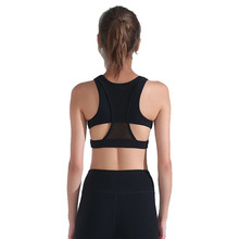 Yoga Padded Vest Sport Bra High Quality Women Workout Tops Stretch Tank Top