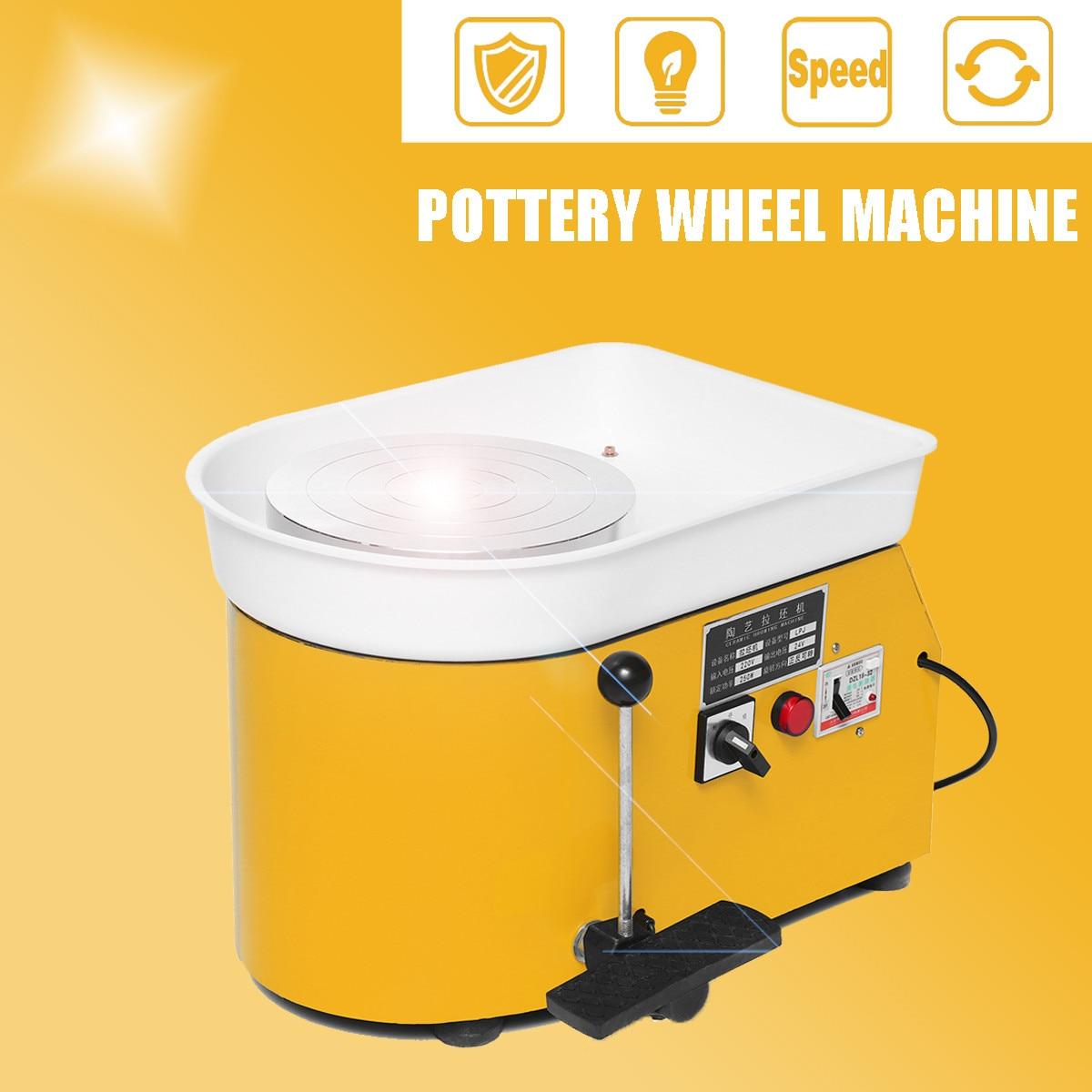 350 W 110 V NOUS Élégant Jaune Électrique Tour De Potier Machine Accessoire Céramique Argile Outil Pied Pédale Art Artisanat