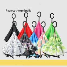 Inverted Umbrella Double Layer sun parasol Women Rain Reverse Umbrellas male guarda Windproof Car Reverse Umbrellas For Women