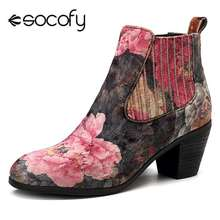 Socofy Flower Printed Fall Spring Women Boots Elastic Warm Flock Cloth Ankle Boo