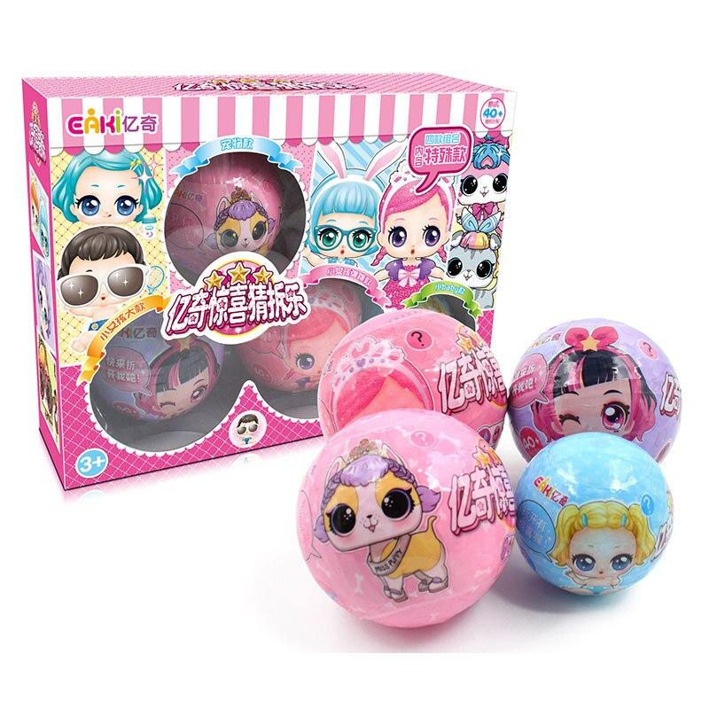 4 pièces/ensemble deuxième génération bricolage Surprise poupées 6 couches de boîte de Surprise poupées jouets cracher eau cri Surprise poupées pour enfants cadeaux