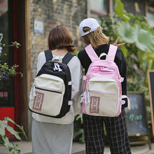 New Solid Color High Capacity Shoulders Bag Women Korean-Style Outdoor Travel Backpack Male Female