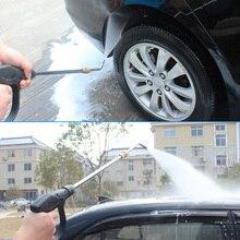 Кондиционер Паровой Очиститель высокого давления автомойка водяной пистолет удлинитель 30 градусов 90 градусов u-образный изогнутый стержень