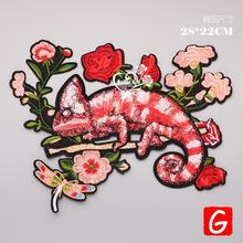 цена на GUGUTREE embroidery big chameleon patches animal patches badges applique patches for clothing DX-98