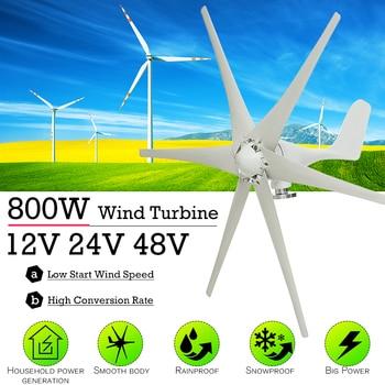 800 Вт 12 В 24 в 48 вольт 6 нейлон волокно лезвие горизонтальный домашний генератор для ветряных турбин мощность ветряная мельница энергии турби...
