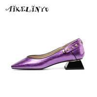 AIKELINYU 2019 Two Kinds Way To Wear Women's Pumps Genuine Leather Purple Square Heels Office Lady Shoes Metal Decoration Pumps