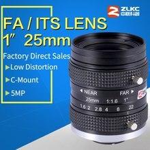 5 mega pixel 1-inch Low distortion Manual Iris  25 mm for surveillance and machine vision цена
