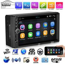 12 V 7 inch Auto Stereo MP5 Player Touch Screen Android GPS Navigation RDS FM/AM Radio Bluetooth WiFi U Disk AUX(China)