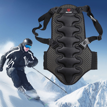 חדש נשלף סקי ספורט חזרה V הגנת סקי גוף שריון Backpiece חזרה מגן מגן גוף עמוד השדרה שחור