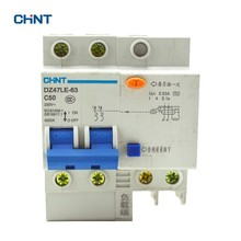 CHINT Home Circuit Breaker 50A DZ47LE-63 2P C50 DIN Rail Mounted 2P Earth Leakage Circuit Breaker [zob] nader ndb2 63 c50 3 of2 longsure breaker 3p 50a to ensure genuine 5pcs lot