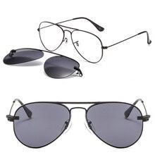 35decddb7519 metal clip on sunglasses 3042 pilot shape trendy prescription glasses with  megnatic clip on removable polarized