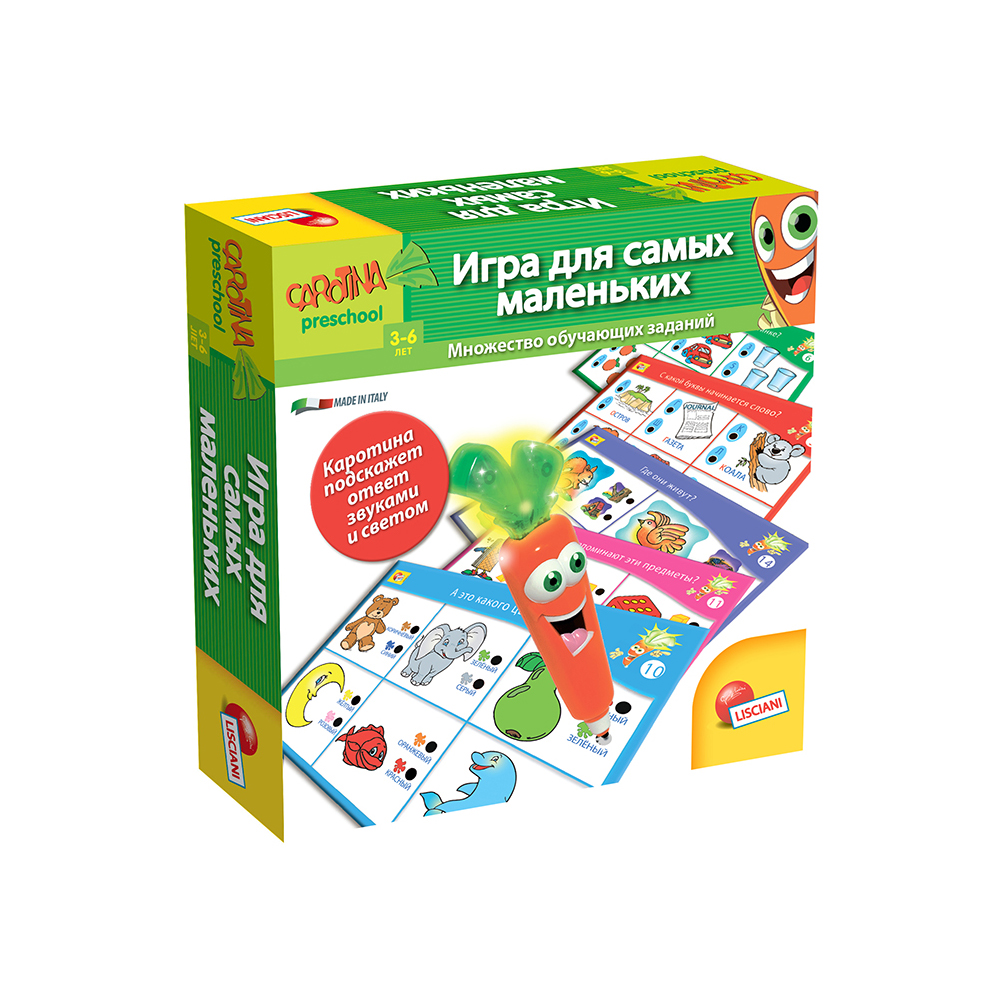 Basic & Life Skills Toys LISCIANI R36523 Learning Education Kids Games For Baby Bizyboard