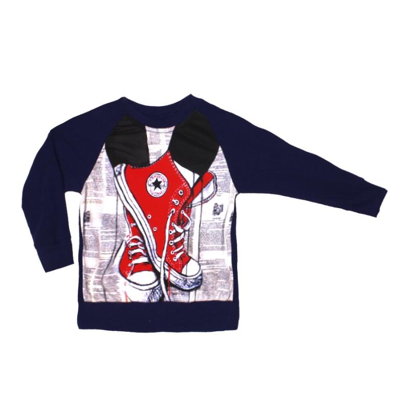 Cardigan for boys Kotmarkot 15504 zip up jaquard sweater cardigan