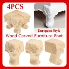 4PCS European Style Solid Wood Carved Furniture Foot Legs TV Cabinet Couch Sofa Wood Furniture Table Feets Seat leg wood carving(China)