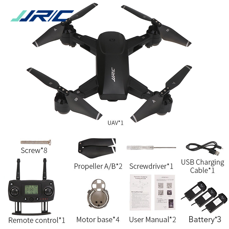 JJRC H78G 5G WiFi FPV 1080P Wide Angle HD Camera GPS Dual Mode Positioning Foldable font