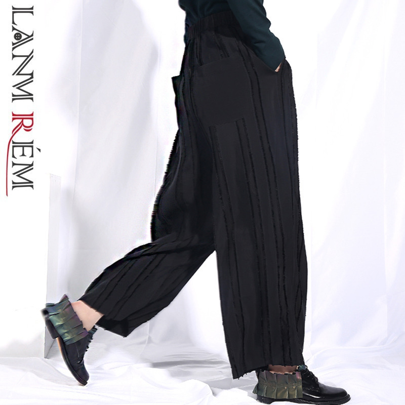 LANMREM 2019 New Women Spring High Elastic Waist Black Split Joint   Wide     Leg     Pants   Fashion Female Bottoms Loose Trousers JO571