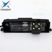 Для Toyota RAV4 2000 2001 2002 2003 2004 2005 2006 2007 2008 2009 2010 2011 2012 заднего вида для парковки обратный резервный монитор Камера