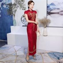 Red Sequins Sexy Cheongsam Modern Elegant Chinese Tradition Evening Dresses Oriental Style Wedding Dress Fashion Qipao Qi Pao