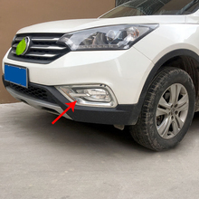 for dongfeng AX7 2015-2017 Front fog lamp Rear fog lamp Decoration frame for dongfeng ax7 2015 2017 front fog lamp rear fog lamp decoration frame