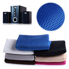 Speaker mesh Speaker grill Cloth Stereo Grille Fabric Dustproof Audio Cloth Solid All-Purpose Covers Audio cloth(China)