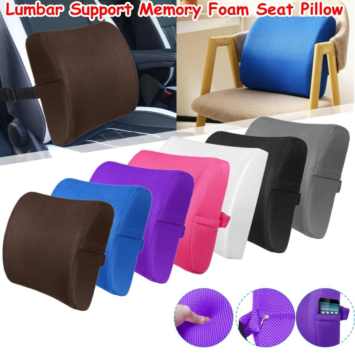 Soft Memory Foam Car Seat Pillows Breathable Lumbar Support Back Massager Waist Cushion For Chairs Home Office Relieve Pain Warm