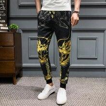 Pantaloni Slim Nuovo harem