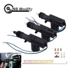 NS Modify 12V автомобильный центральный привод замка двери привод двигателя одиночный Тип пистолета центральный дверной замок комплект двигателя авто система блокировки