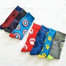 V-Hanver Hot Movie Socks For Adult Men Women The Avengers Cotton Hip Hop Happy