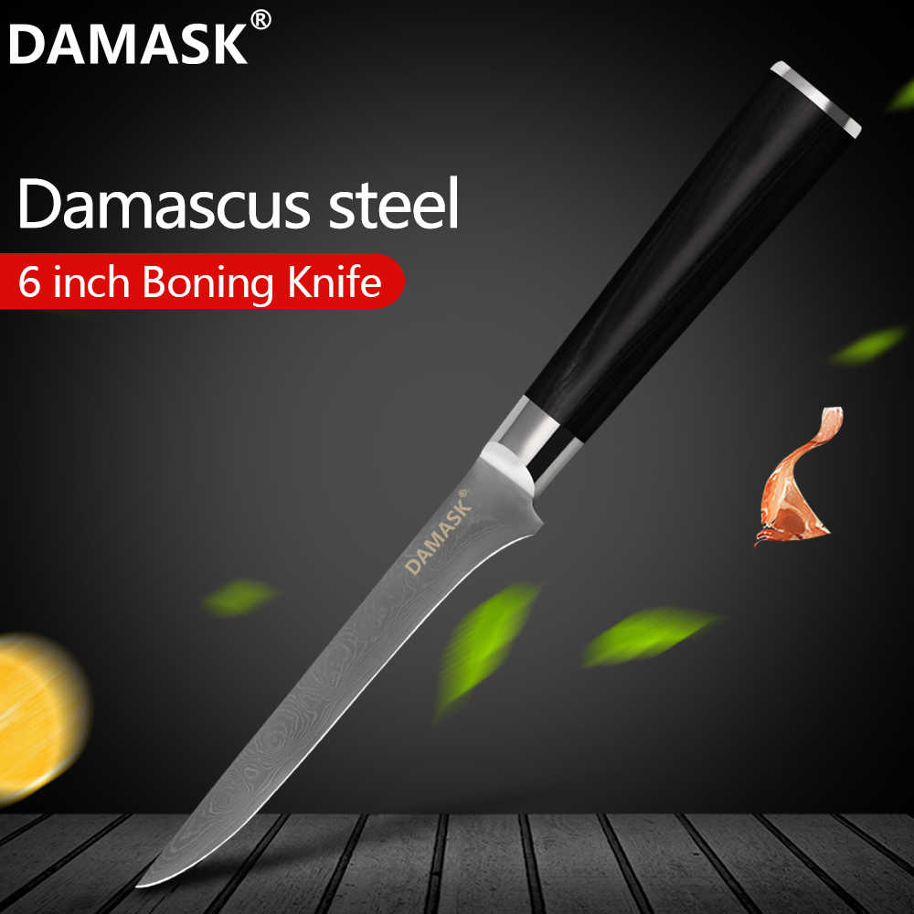 Damascus Steel Kitchen Knives VG10 Damascus Cutlery Knife Ergonomic Handle Boning Paring Slicing Utility Knives Cook Accessories