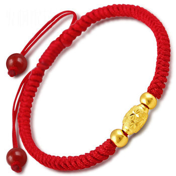 New 24K Yellow Gold Bracelet Women's Weave With Gold Bead 6.7inchL