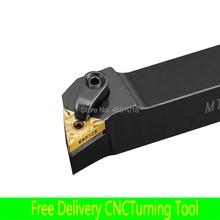 Free Delivery CNC Tool Bar Lathe Cylindrical Turning  MTQNR1616H16 MTQNR2020K16 MTQNR2525M16 MTQNL2020K16