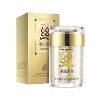 BIOAQUA proteína de seda hidratante creme para o rosto cuidados com a pele creme hidratante iluminar clareamento hidratante anti envelhecimento rugas soro