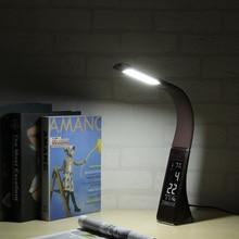 5W עסקים LCD תצוגת שעון מעורר LED שולחן מנורת עמעום שליטה מתקפל עור מרקם שולחן לוח שנה 3 רמות בהירות