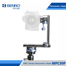 Benro MPC30P بانورامية رئيس ل ثلاثة Dimentional تصوير البانورامي الألومنيوم Benro MPC سلسلة بانورامية رئيس DHL شحن مجاني